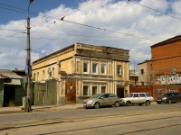 neighbour house: st. Frunze, house 50. office building Филиал ГУП ГОССМЭП МВД России по Самарской области