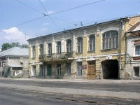 Samara, nursery school №105, Frunze st, house 57