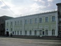 Samara, health center Самарское протезно-ортопедического предприятие, Frunze st, house 58
