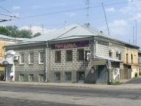 Самара, улица Фрунзе, дом 61. многоквартирный дом