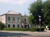neighbour house: st. Frunze, house 124Б. governing bodies Управление организационной работы