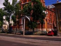 Самара, храм Католический храм Пресвятого Сердца Иисуса, улица Фрунзе, дом 157А
