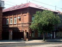 Samara, Frunze st, house 130. office building