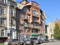 Samara, Apartment house  , Frunze st, house 142