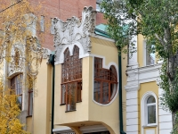 Samara, Frunze st, house 144. Apartment house