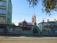 neighbour house: st. Frunze, house 157А. temple Католический храм Пресвятого Сердца Иисуса