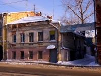 Самара, Фрунзе ул, дом 55