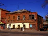 Самара, Фрунзе ул, дом 37