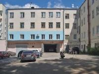 隔壁房屋: st. Frunze, 房屋 167А. 管理机关 Автотранспортная служба Администрации городского округа Самара