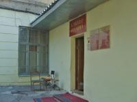 Самара, академия Самарская государственная академия культуры и искусств (СамГАКИ ), улица Фрунзе, дом 167