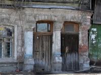 Samara, Frunze st, house 10. Apartment house
