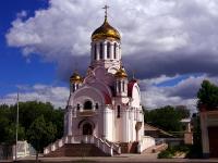 Samara, temple Храм в честь иконы Божией Матери Державная, Frunze st, house 151