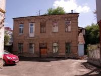 Samara, Frunze st, house 131. Apartment house