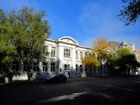 Samara, institute Государственный институт искусств и культуры, Frunze st, house 138