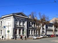 隔壁房屋: st. Frunze, 房屋 138. 学院 Государственный институт искусств и культуры
