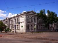 Самара, институт Государственный институт искусств и культуры, улица Фрунзе, дом 138