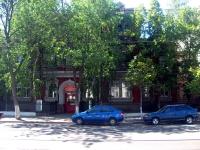Самара,   Колледж строительства и предпринимательства, улица Фрунзе, дом 116