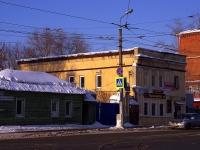 Самара, офисное здание Филиал ГУП ГОССМЭП МВД России по Самарской области, улица Фрунзе, дом 50