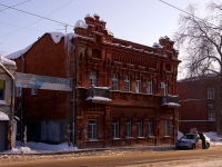Samara, Frunze st, house 53. Apartment house