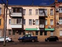 Самара, Фрунзе ул, дом 62