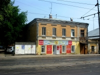 Самара, улица Фрунзе, дом 63. многоквартирный дом