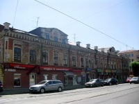 Samara, Frunze st, house 67/69. Apartment house with a store on the ground-floor
