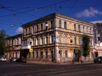 neighbour house: st. Frunze, house 68. Apartment house