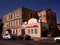 Самара, улица Фрунзе, дом 68. многоквартирный дом