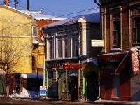 Samara, Frunze st, house 69А. Apartment house