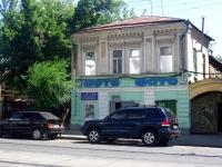 萨马拉市, Frunze st, 房屋 69А. 公寓楼