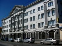 Самара, улица Фрунзе, дом 70. офисное здание