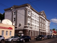 Samara, Frunze st, house 70. office building