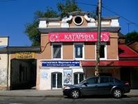 Samara, Frunze st, house 74. Apartment house
