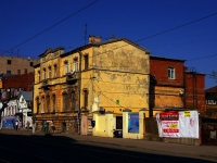 Samara, Frunze st, house 75. Apartment house