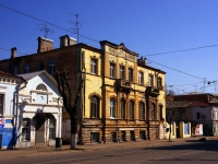 neighbour house: st. Frunze, house 75. Apartment house