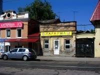 萨马拉市, Frunze st, 房屋 76. 带商铺楼房