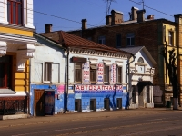 neighbour house: st. Frunze, house 77. Apartment house with a store on the ground-floor