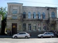 Самара, детский сад №56, улица Фрунзе, дом 79