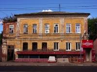 Samara, Frunze st, house 80. Apartment house