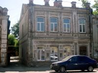 Samara, Frunze st, house 83. Apartment house