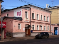 neighbour house: st. Frunze, house 84. Apartment house