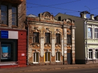 Samara, Frunze st, house 85. Apartment house