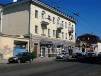Samara, Frunze st, house 86. Apartment house