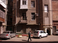 Самара, улица Фрунзе, дом 89. многоквартирный дом