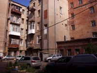 Samara, Frunze st, house 89. Apartment house