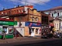 Samara, Frunze st, house 92. Apartment house with a store on the ground-floor