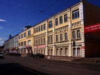 """Самара, торговый центр """"Европа"""", улица Фрунзе, дом 96"""