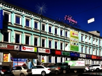 "neighbour house: st. Frunze, house 96. shopping center ""Европа"""