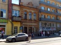 Самара, улица Фрунзе, дом 97. многоквартирный дом