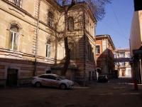 Самара, школа творчества Центр эстетического воспитания детей и молодежи, улица Фрунзе, дом 98